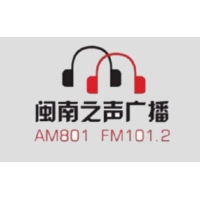 Logo of radio station 闽南之声广播 FM101.2