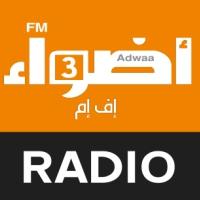 Logo of radio station Adwaafm3