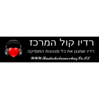 Logo of radio station Kol Hakraz - רדיו קול המרכז