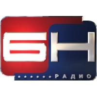 Logo de la radio Radio BN