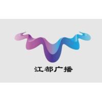 Logo of radio station 扬州江都广播 FM100.7