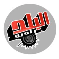 Logo de la radio راديو البلد F.M