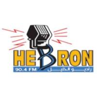 Logo de la radio Radio Hebron 90.4 FM