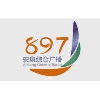 Logo of radio station 安康综合广播 FM89.7