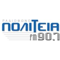 Logo of radio station Politia 90,7 - Πολιτεία 90,7