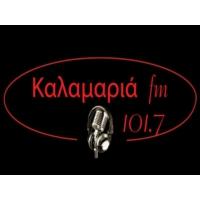 Logo of radio station Kalamaria FM