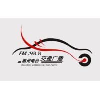 Logo de la radio 惠州交通广播 FM98.8