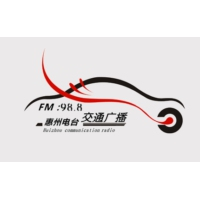 Logo of radio station 惠州交通广播 FM98.8
