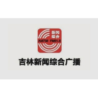 Logo de la radio 吉林新闻综合广播 FM91.6 - Jilin News Broadcast