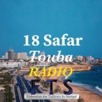 Logo of radio station FTS Senegal