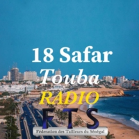 Logo of radio station FTS Senegal