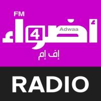Logo of radio station Adwaafm4