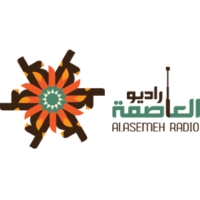 Logo of radio station العاصمة إف إم