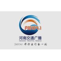 Logo of radio station 河南交通广播 FM104.1