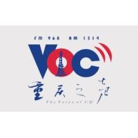 Logo of radio station 重庆之声 FM96.8  - Voice of Chongqing
