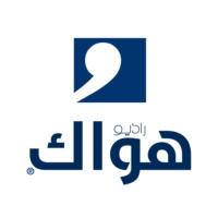 Logo of radio station Hawak Radio