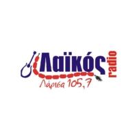 Logo of radio station Laïkós 105.7 - Λαϊκός 105.7