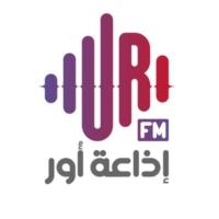 Logo de la radio إذاعة أور - UR Fm