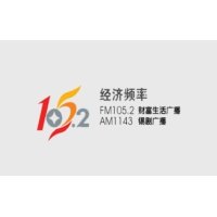 Logo of radio station 常州经济广播 FM105.2