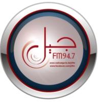Logo de la radio Jil FM