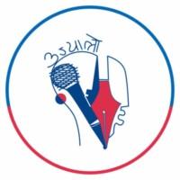 Logo of radio station Ujyaalo