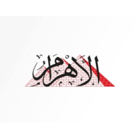 Logo of radio station الأهرام - Al-Ahram Radio