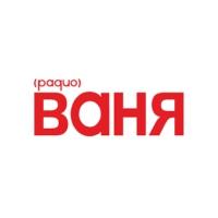 Logo de la radio Радио Ваня