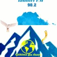 Logo de la radio FADHIRI FM