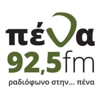 Logo of radio station Péna FM 92.5 - Πένα FM 92.5