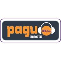 Logo de la radio Radio Novosti