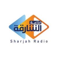Logo of radio station Sharjah Radio