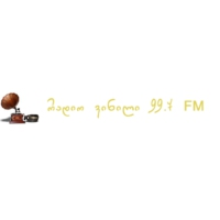 Logo de la radio რადიო ვინილი