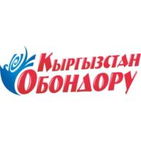 Logo de la radio Кыргызстан Обондору