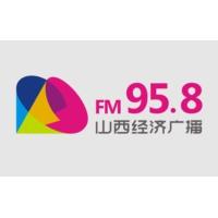 Logo de la radio 山西经济广播 FM95.8
