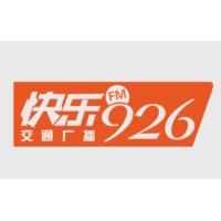 Logo of radio station 许昌交通广播 FM92.6