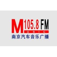 Logo de la radio 南京交通广播 FM105.8