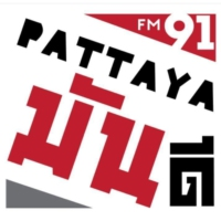 Logo of radio station Mundee FM91 Pattaya