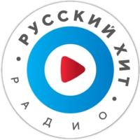 Logo of radio station Русский Хит