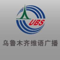 Logo of radio station 乌鲁木齐维语广播 - Urumqi Uyghur Radio