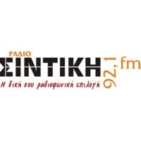 Logo de la radio Rádio Sintikí 92.1 - Ράδιο Σιντική 92.1