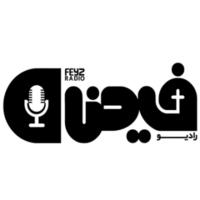 Logo of radio station رادیو فیض