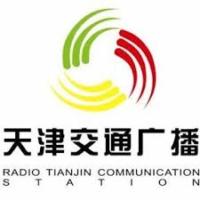 Logo of radio station 天津交通广播 - Tianjin Radio Traffic