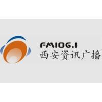 Logo of radio station 西安资讯广播 FM106.1