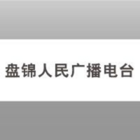 Logo de la radio 盘锦生活娱乐广播 - Panjin Live Entertainment Broadcast