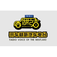 Logo of radio station 杭州西湖之声 FM105.4