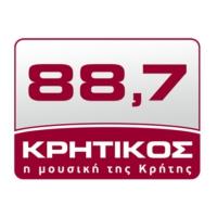 Logo of radio station KRITIKOS 88.7 - ΚΡΗΤΙΚΟΣ 88.7