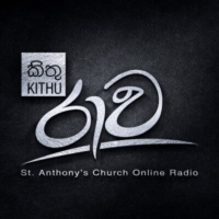 Logo de la radio Kithu Raawa Online Radio Pubudugama