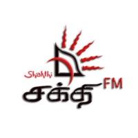Logo of radio station Shakthi FM 105.1
