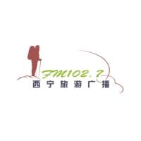 Logo de la radio FM102.7西宁城市服务管理广播