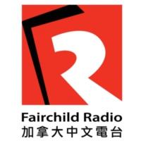 Logo de la radio 加拿大中文電台 AM1470